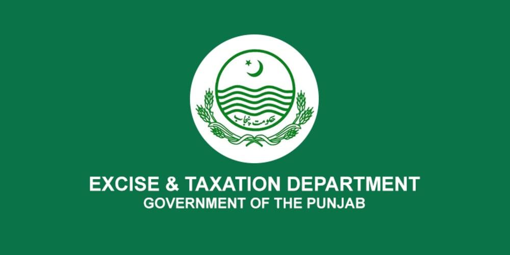 Rawalpindi Excise Department Started Bio Metric Verification for Vehicle Transfer