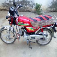 Ghani motercycle 70 cc self start 2017 model