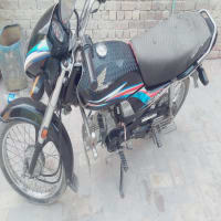 Honda CD Dream Motorbike
