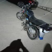 Suzuki 150 for sale