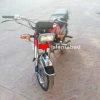 Honda CD 70 2007