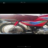 Honda cD 70 2013