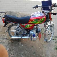 Ghani-70-Gi-self-start-bike
