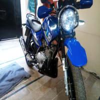 Yamaha YBR 125G sale