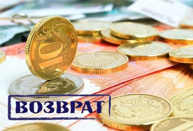 Реквизиты для оплаты госпошлины за оформление загранпаспорта по регионам РФ. Квитанция на оплату загранпаспорта