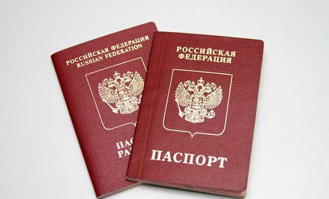 Замена паспорта в 45 лет через МФЦ: пошаговая инструкция