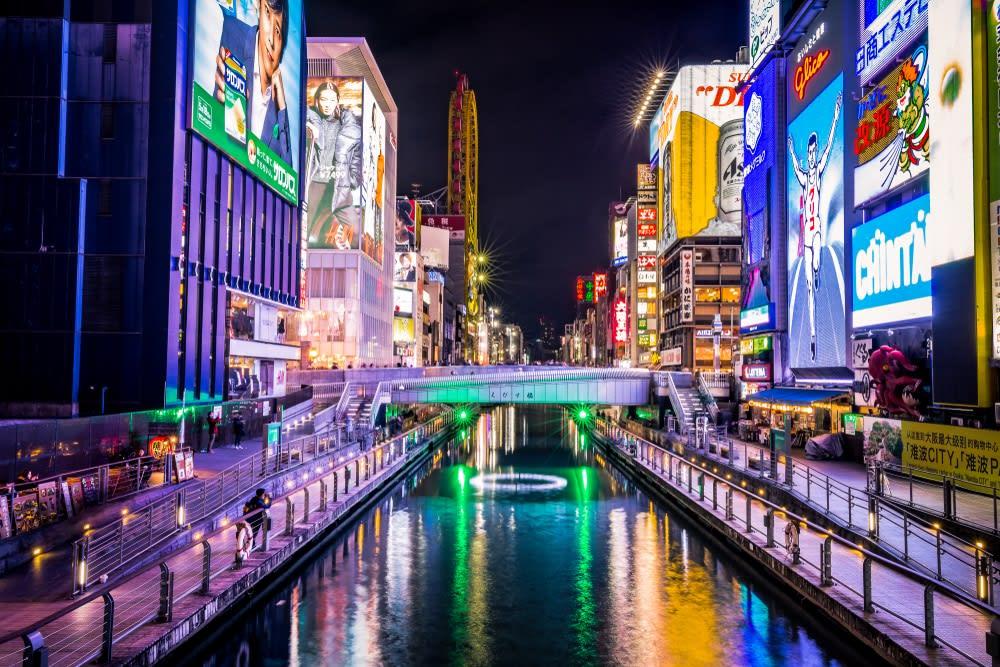 The best Autumn holiday destinations: Osaka, Japan at night