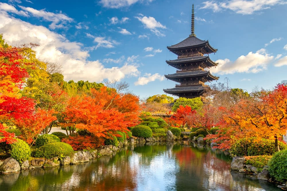 The 'new' most romantic destinations in the world: Kyoto, Japan at Toji Pagoda in Autumn