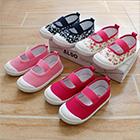 Kids Footwear Offers