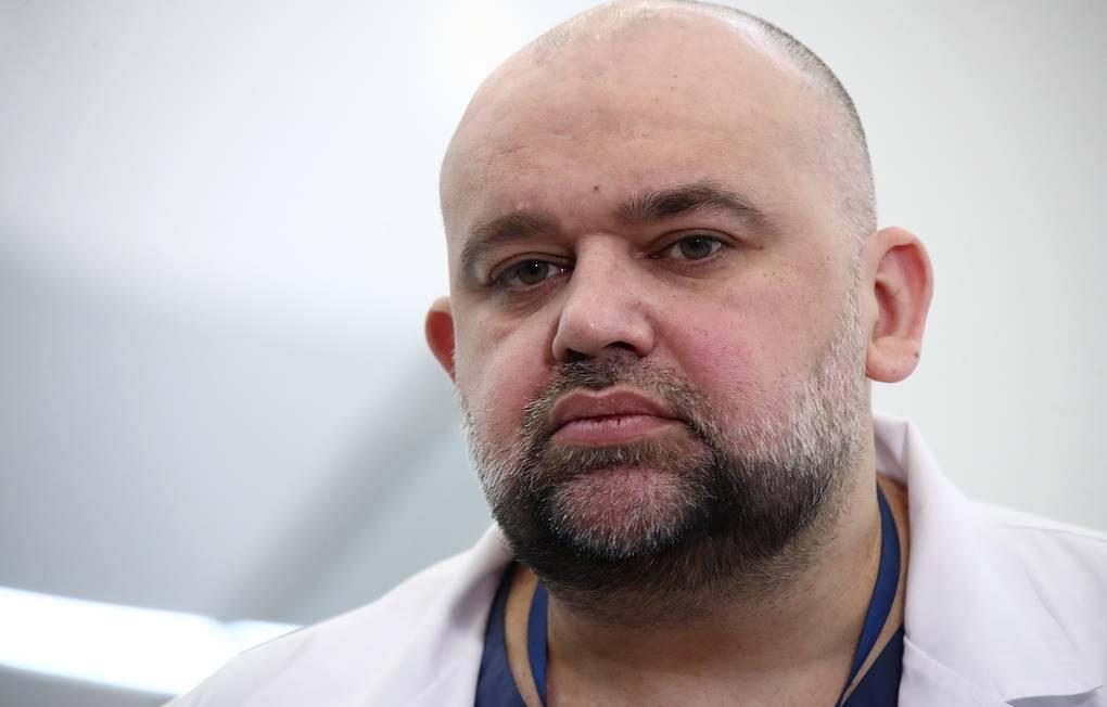 Главный врач подмосковной Коммунарки Денис Проценко заразился коронавирусом