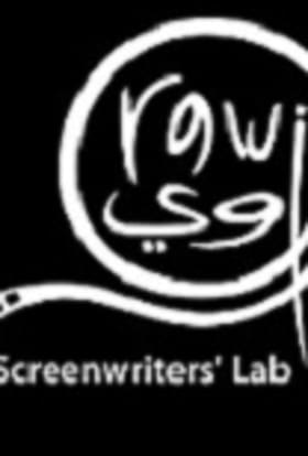 Call to Arab screenwriters - applications open