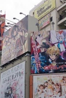 Top filming locations in Japan