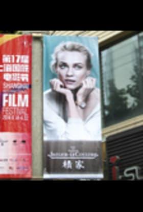 Shanghai to get new film studio