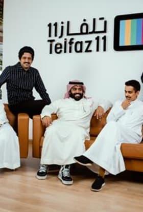 Netflix strikes eight-picture deal with Saudi studio Telfaz11