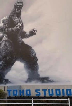 Netflix leases two sound stages from Japan's iconic Toho Studio