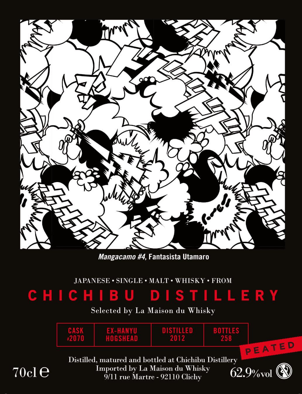 chichibu distillery - la maison du whisky - fantasista utamaro - label layout - sato creative - paris - tokyo