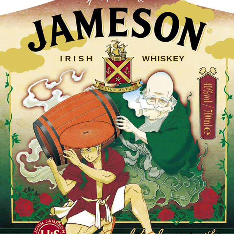 Jameson-illustration-yusuda-creative studio and talent representation agency-sato-creative