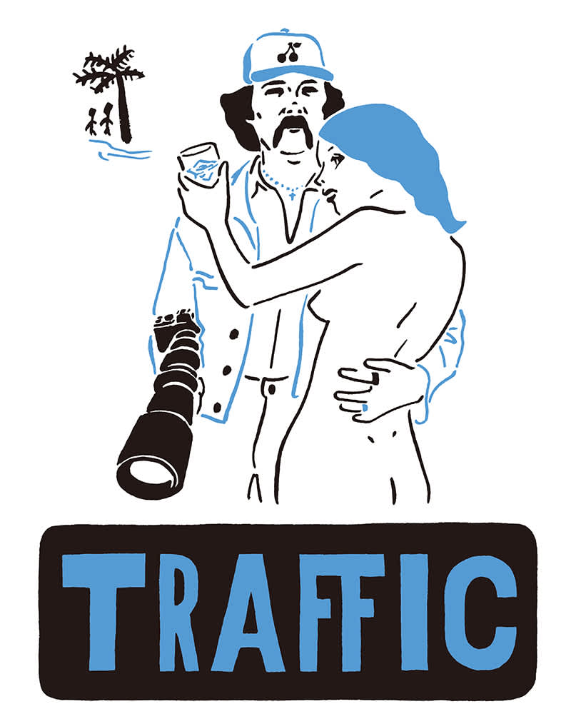 traffic-illustration-nigamushi-creative-studio-sato-creative