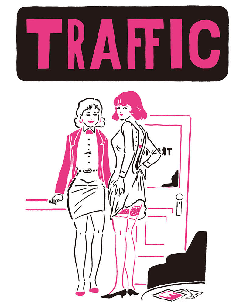 traffic-illustration-nigamushi-creative-studio-sato-creative2