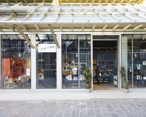 Façade de la boutique Sept-Cinq, Paris, 2016. G. Hermach