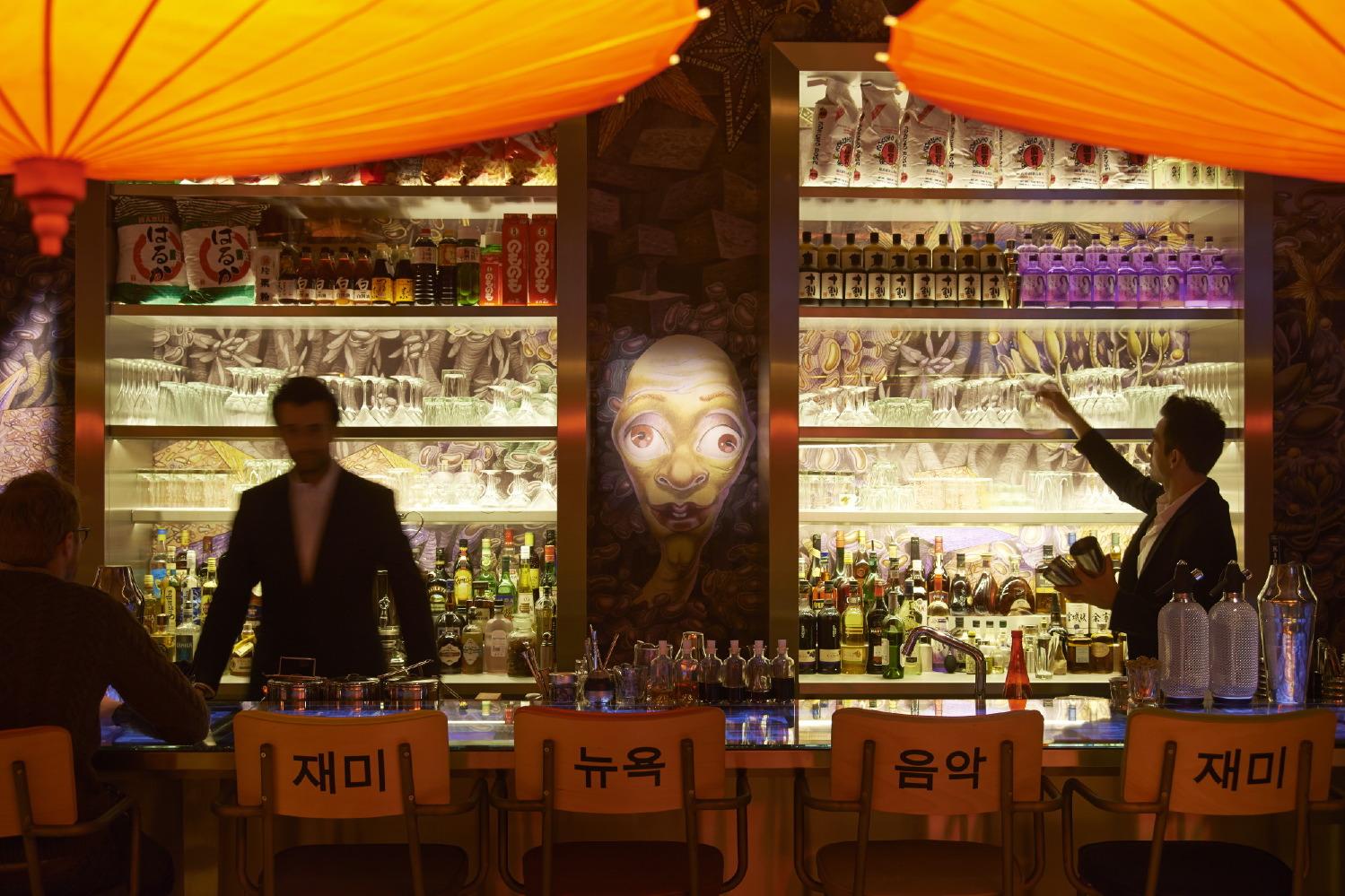 Restaurant Miss Ko Miss Ko