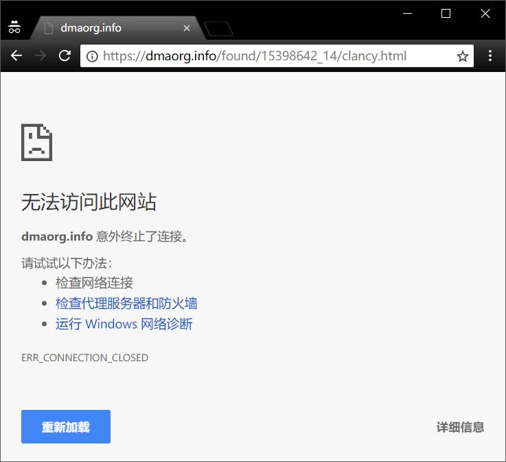 clancy-html-unavailable