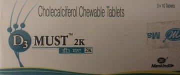 D3 Must 2K Tablet