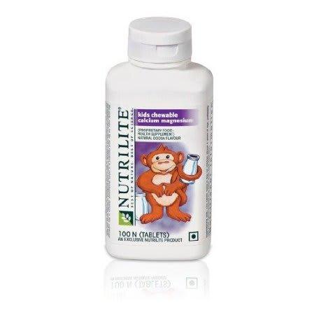 Amway Nutrilite Kids Calcium Magnesium Tablet Cocoa