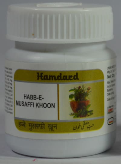 Hamdard Habb-E-Musaffi Khoon