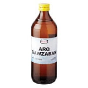 Hamdard Arq Gawzaban