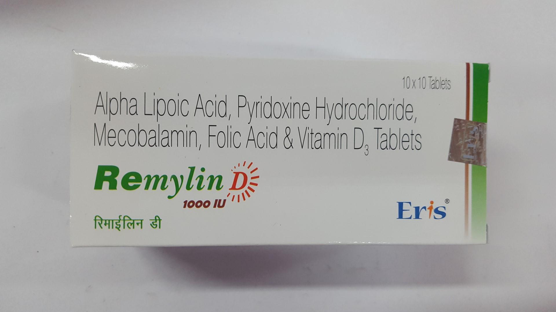 Remylin D Tablet