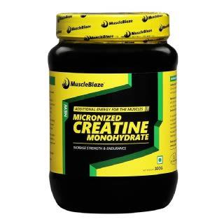 MuscleBlaze Creatine Powder