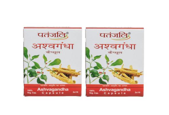 Patanjali Ayurveda Ashwagandha Capsule Pack of 2