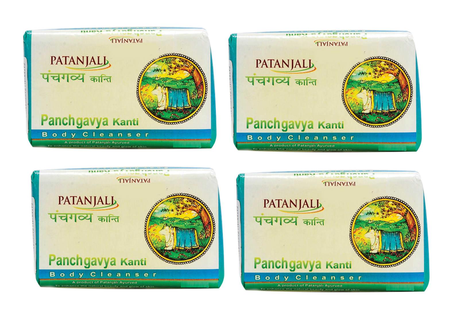 Patanjali Ayurveda Panchgavya Kanti Body Cleanser Pack of 4