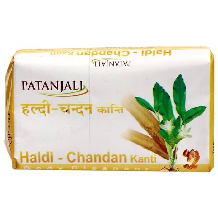 Patanjali Ayurveda Haldi Chandan Kanti Body Cleanser Pack of 5
