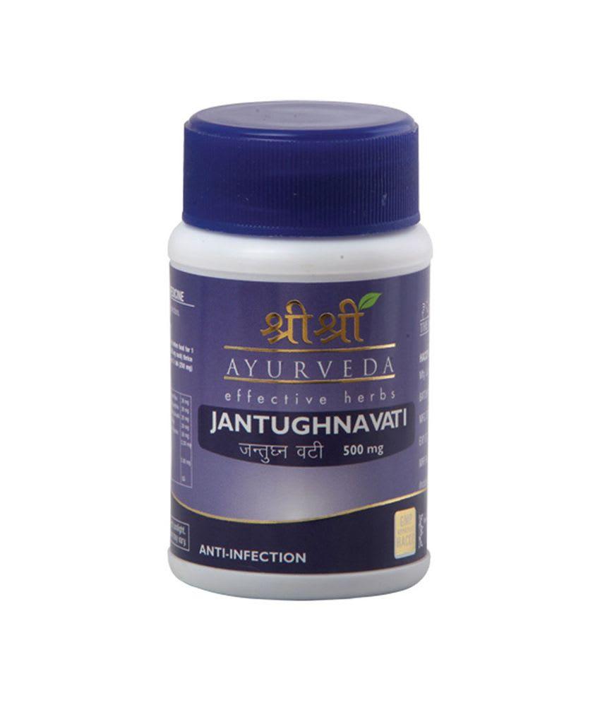 Sri Sri Ayurveda Jantughna Vati