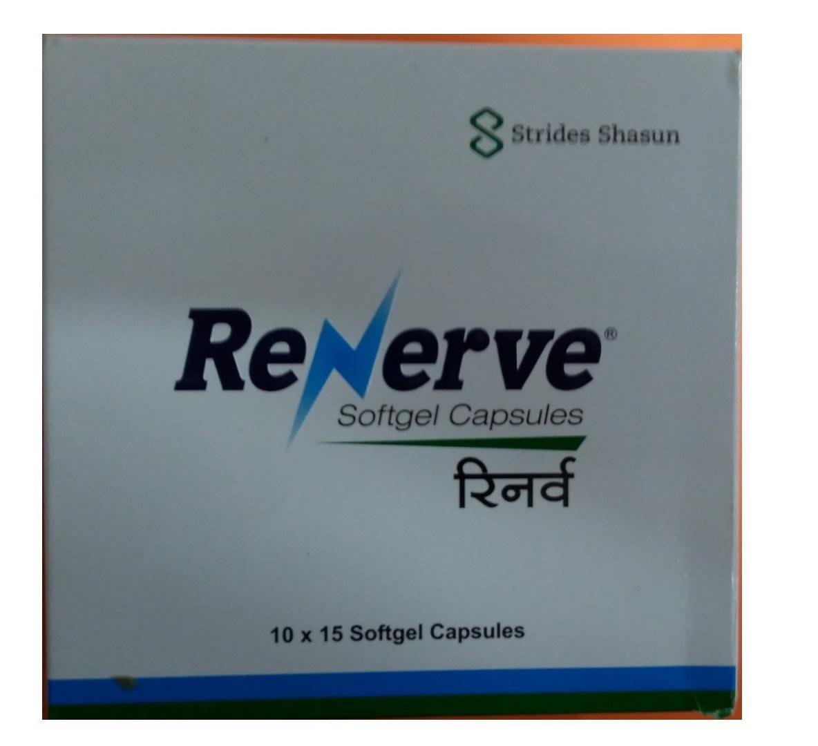 Renerve Soft Gelatin Capsule