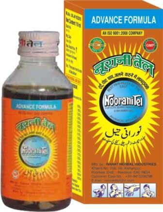 Noorani  Oil