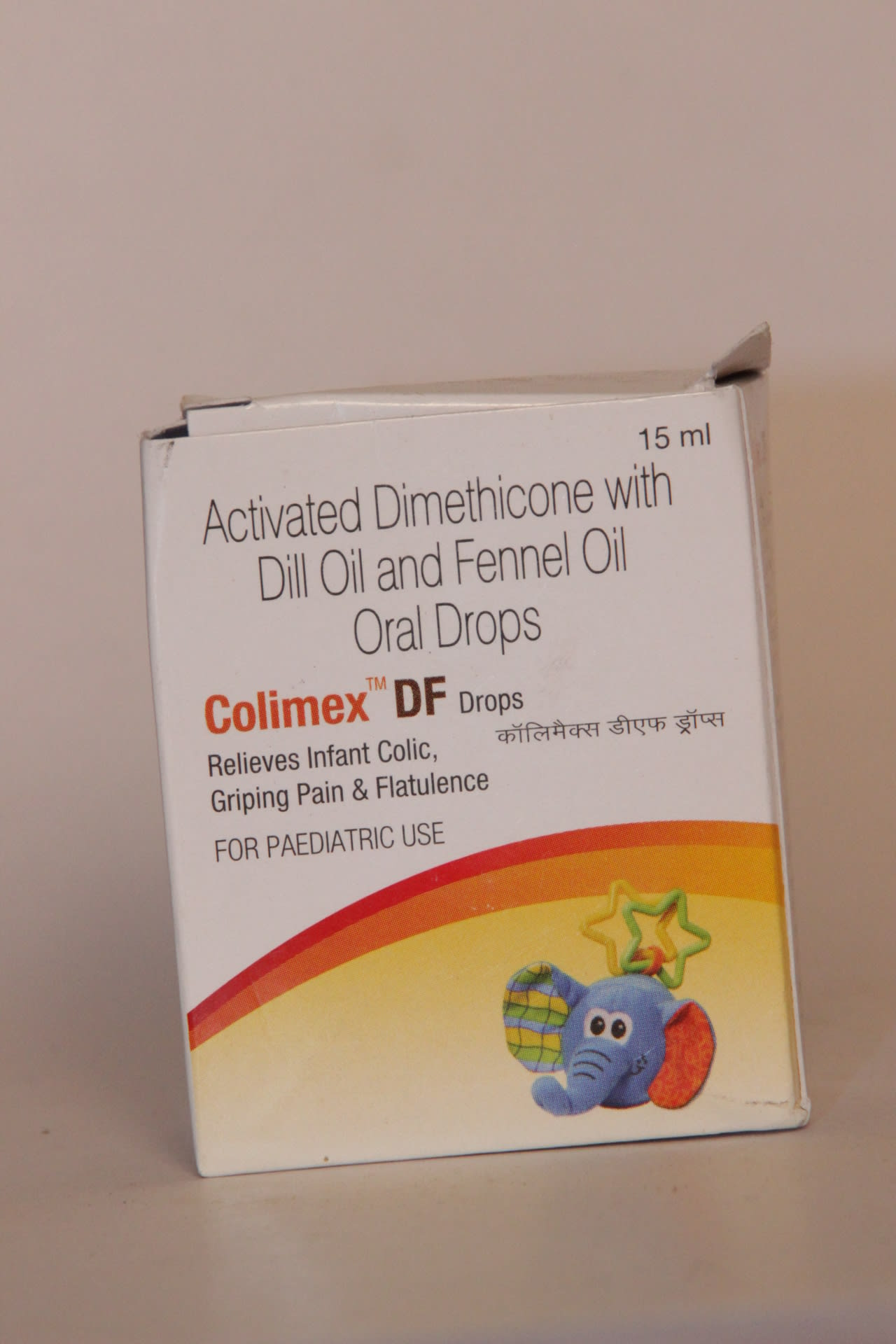 Colimex DF Oral Drops