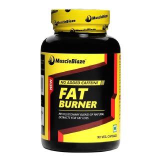 MuscleBlaze Fat Burner Capsule