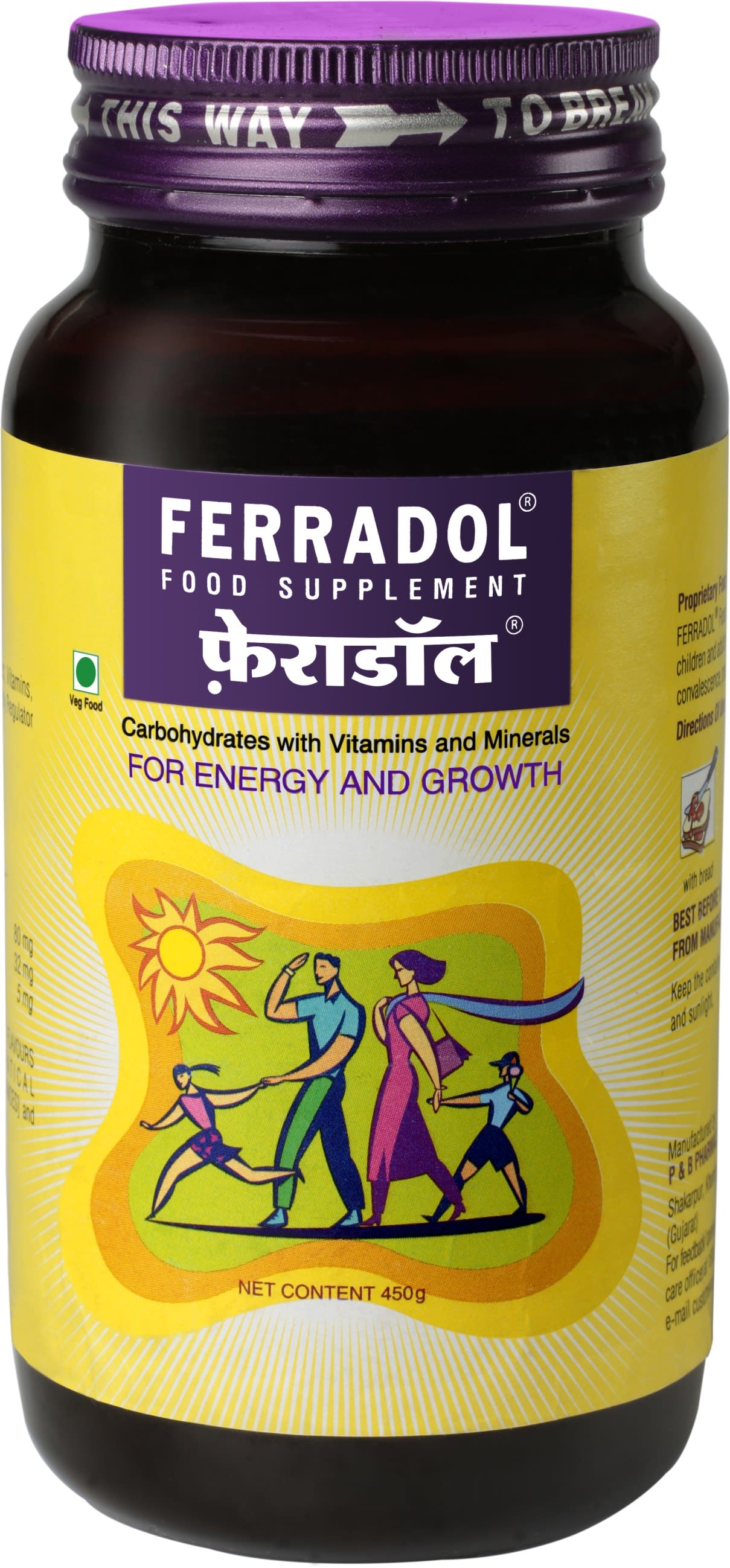 Ferradol Food Powder