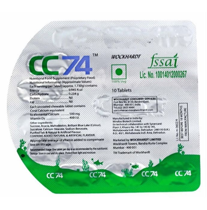 CC 74 Chewable Tablet