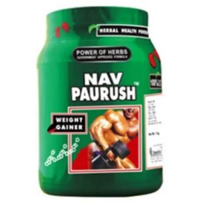 Nav Paurush Powder
