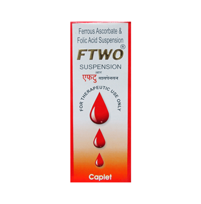 Ftwo Suspension