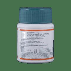Gaba 300 mg uses