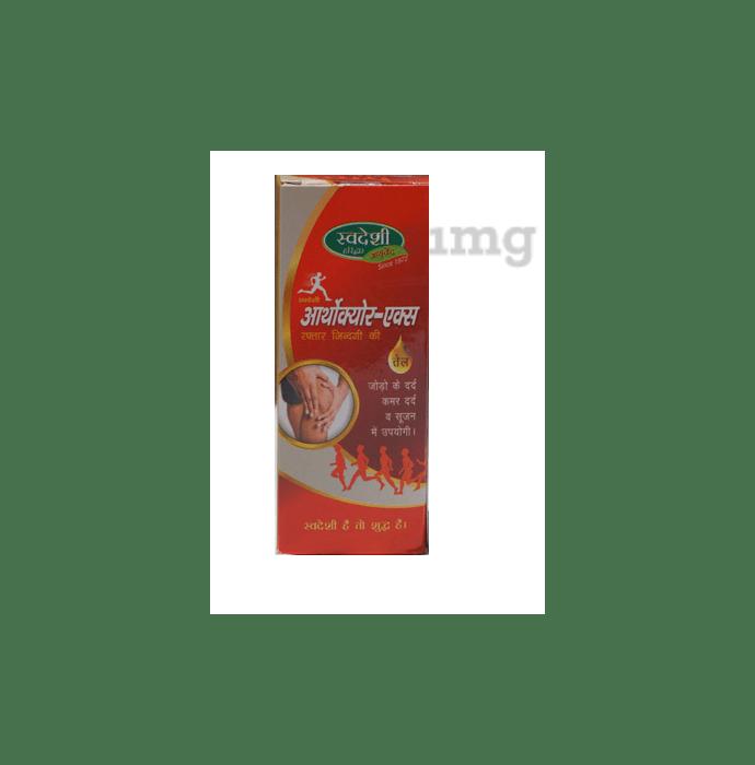 Swadeshi Orthocure-X Oil