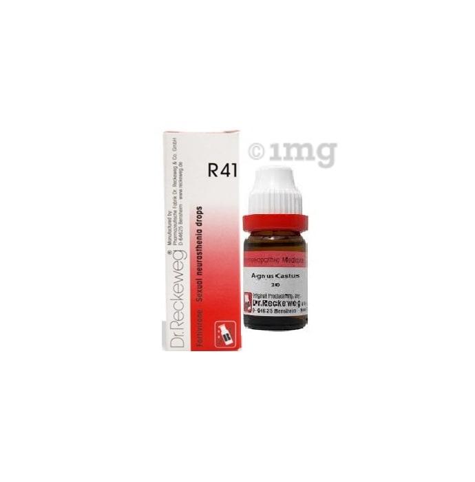 Dr. Reckeweg Men Care Combo (R41 + Agnus Castus Dilution 30CH)