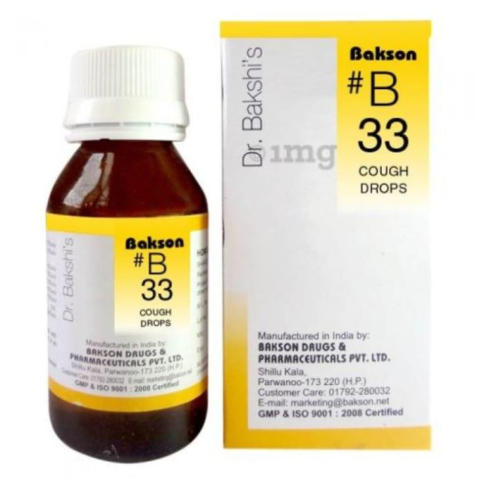 Bakson's B33 Cough Drop