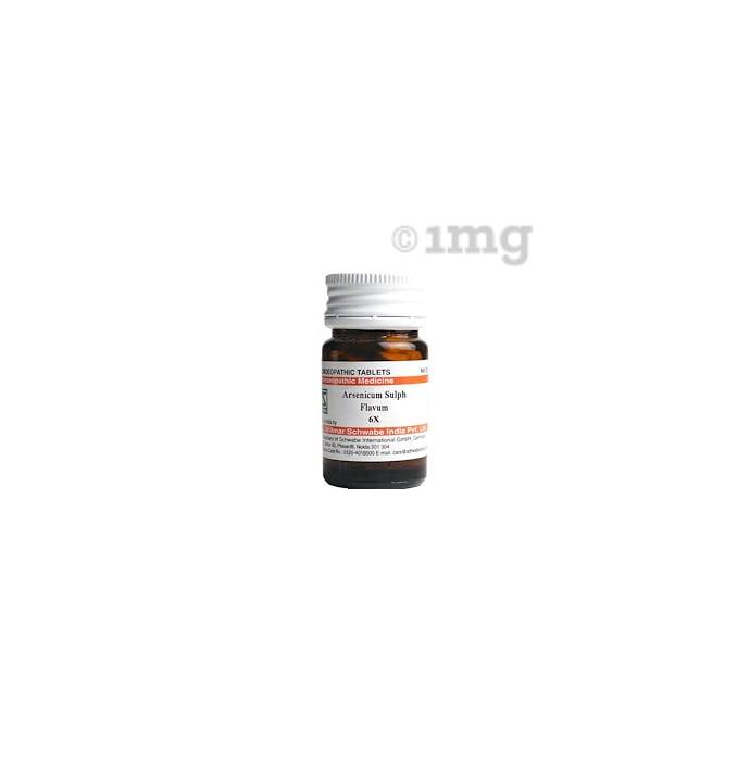 Dr Willmar Schwabe India Arsenicum Sulph Flavum Trituration Tablet 6X