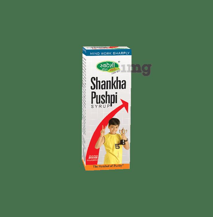 Swadeshi Shankhapushpi Syrup